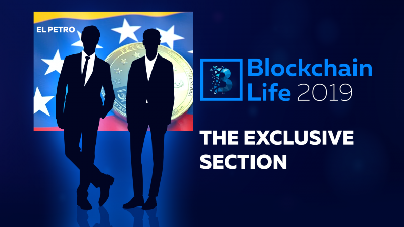 1st National Cryptocurrency's Creators Perform at Blockchain Life 2019 in Moscow