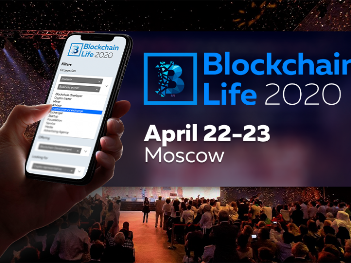 Make Hundreds of Connections at Blockchain Life 2020
